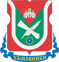 Герб района Хамовники
