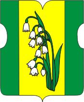 Герб района Куркино