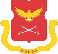 Герб района Сокол