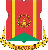 Герб Тверского района