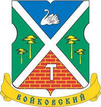 Герб Войковского района