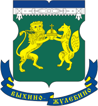 Coat_of_Arms_of_Vykhino-Zhulebino