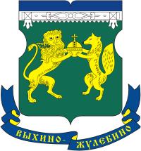 Coat_of_Arms_of_Vykhino-Zhulebino