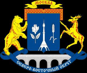Герб СВАО