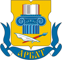Coat_of_Arms_of_Arbat
