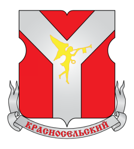 Coat_of_Arms_of_Krasnoselsky
