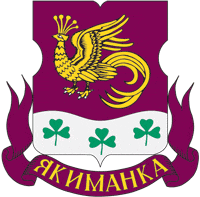 Coat_of_Arms_of_Yakimanka
