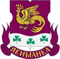 Coat_of_Arms_of_Yakimanka