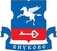 Coat_of_Arms_of_Vnukovo