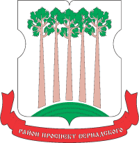 Coat_of_Arms_of_Prospekt_Vernadskogo