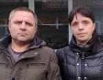 Иван и Оксана