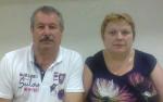 Галина и Олег