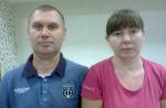 Валентина и Александр
