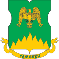 coat_of_arms_of_ramenki_municipality_in_moscow